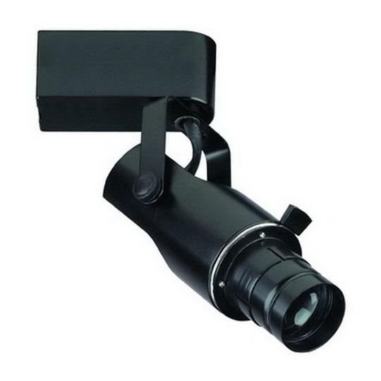 Spot Projector Track Lighting Kit